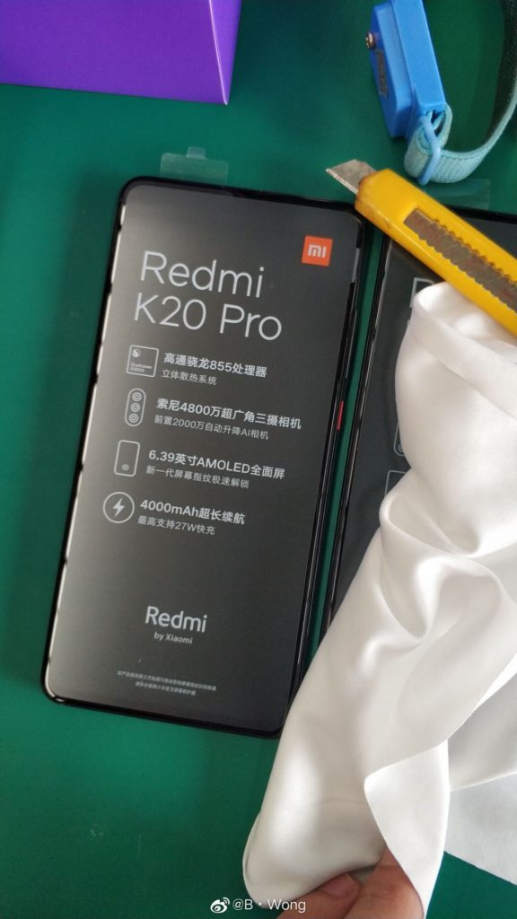 Redmi K20 Pro Real-life image
