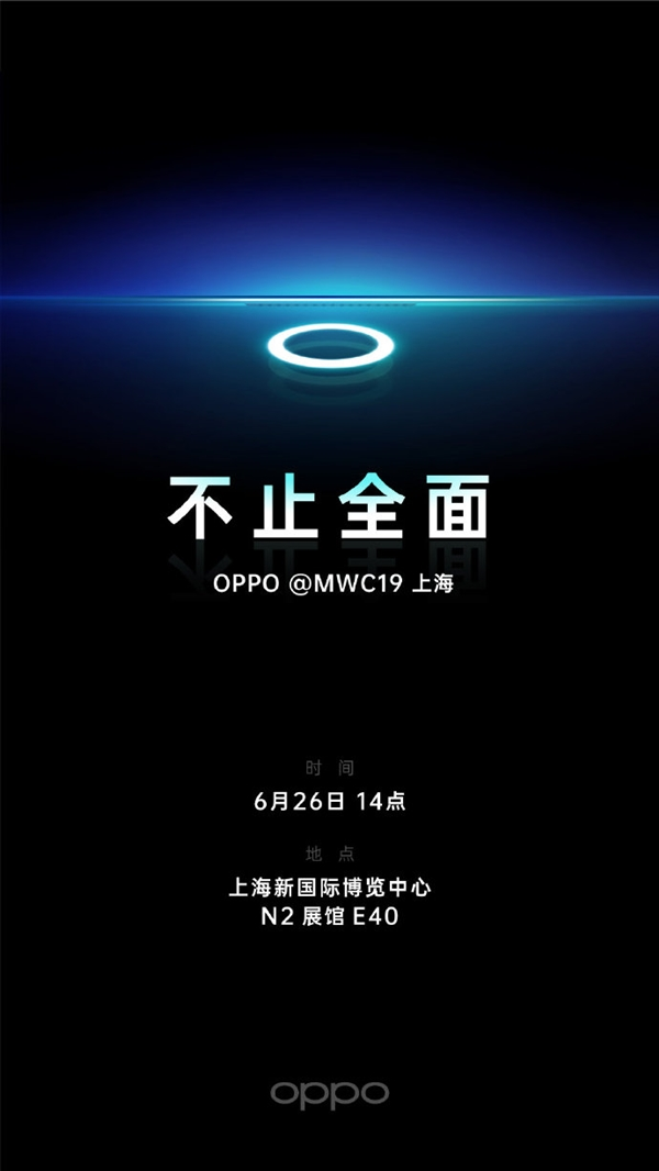 OPPO underdisplay camera launch