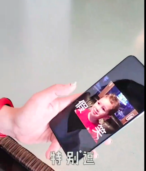 Xiaomi CC Smartphone Revealed in an Official Hands-on Video