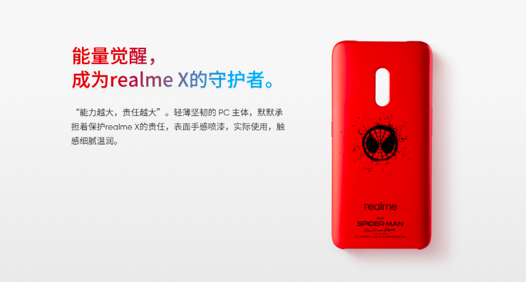 """Realme X """"Spider-Man: Far From Home"""