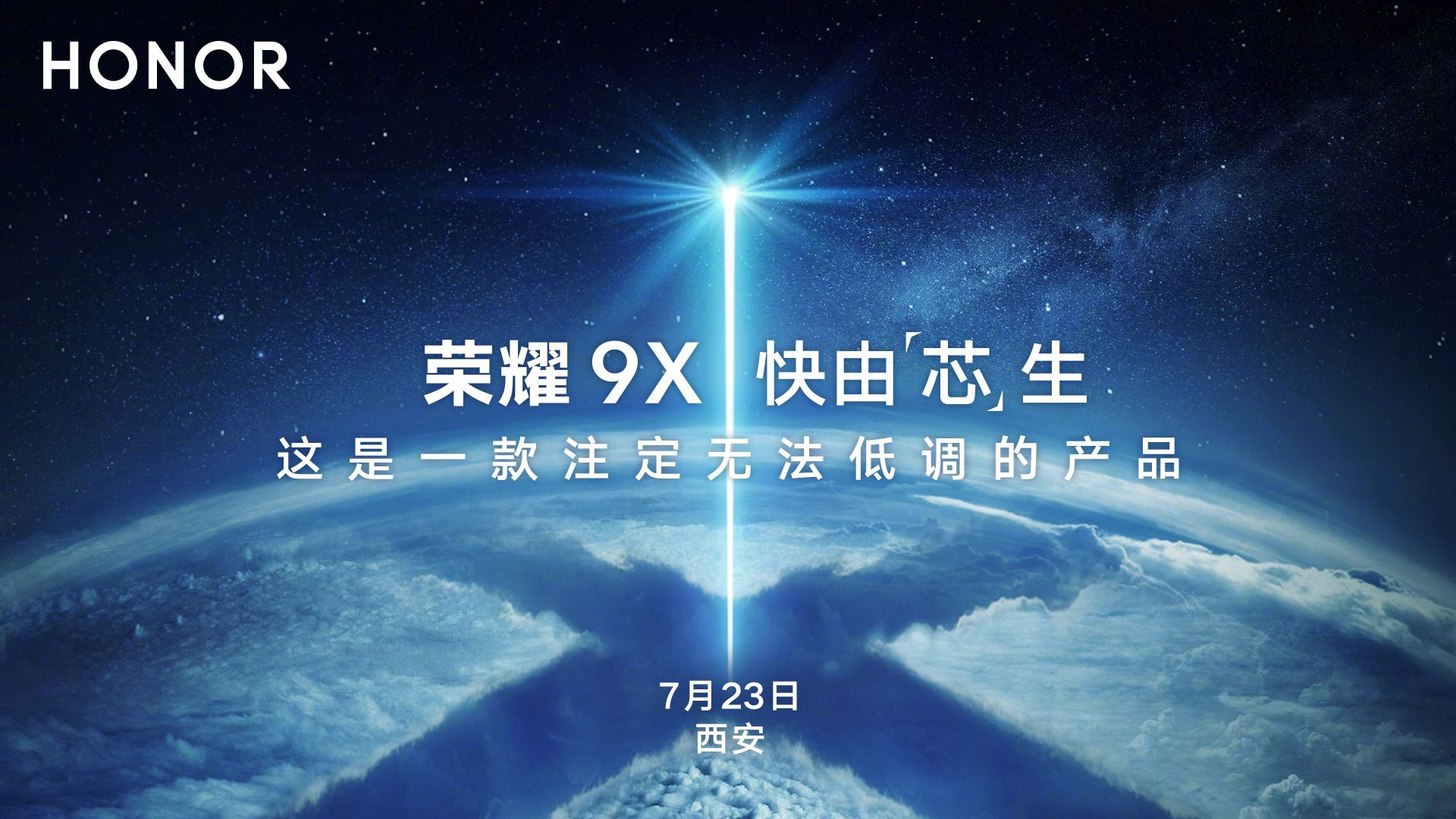 Honor 9X China Launch Date