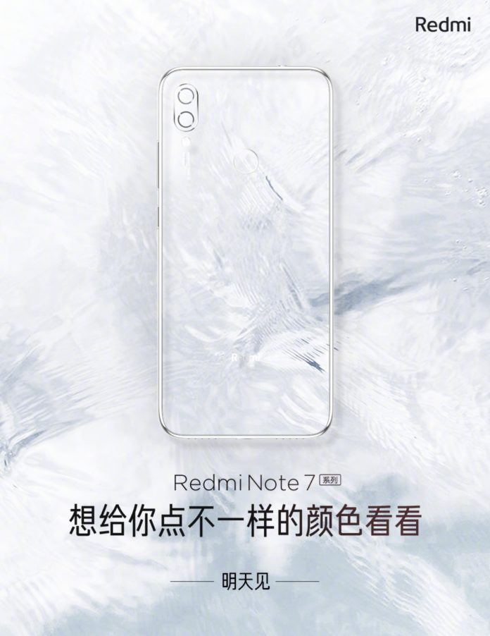 Redmi Note 7 White