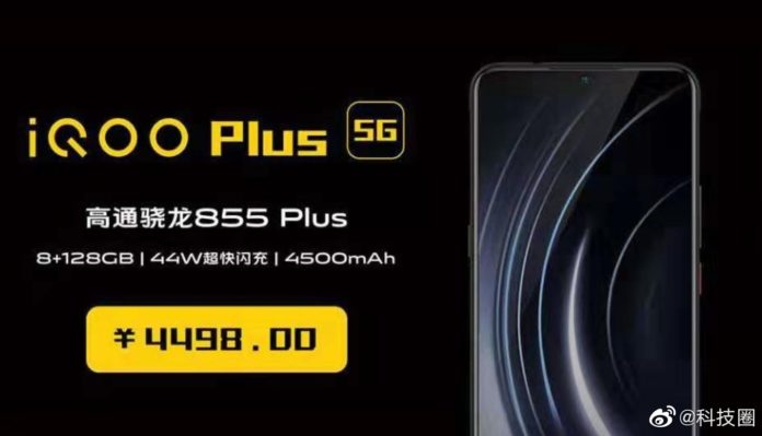 Vivo iQOO Plus 5G leaked