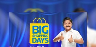 flipkart big shopping days sale 2109