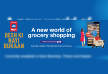 Jio Mart Launch Soon