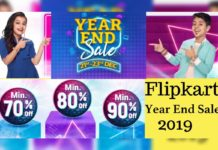flipkart year end sale 2019