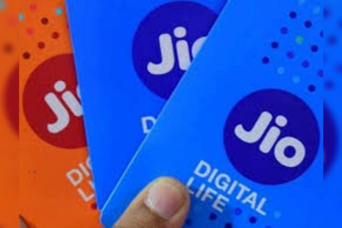 reliance jio rs 98 and rs 149 prepaid plans