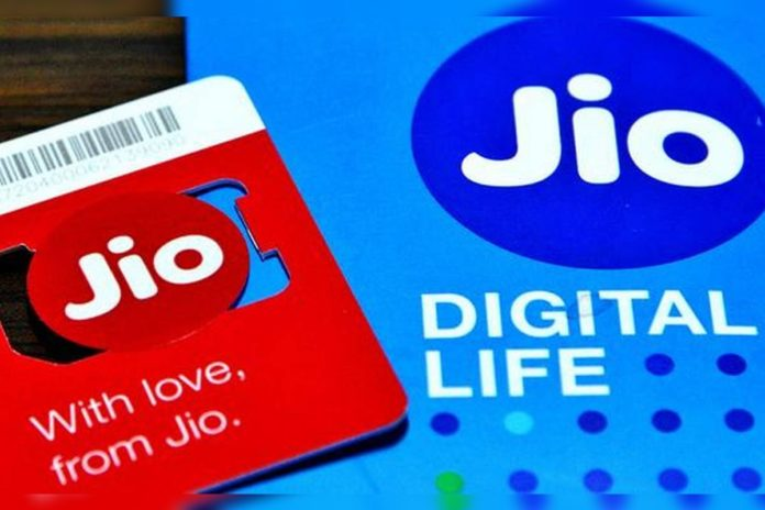Reliance Jio Rs 2121 Prepaid Pack