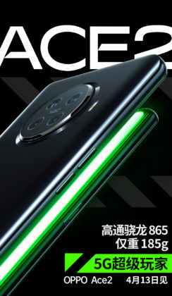 OPPO Ace2 Official Image
